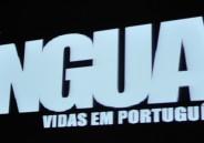 """3ª série EM participa do novo projeto """"Quintas Literárias"""""""
