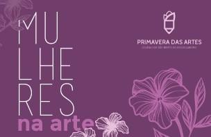 primavera das artes